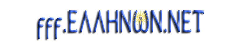 logo_main_ell