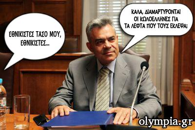 http://olympiada.files.wordpress.com/2010/05/mantelis.jpg?w=400&h=267