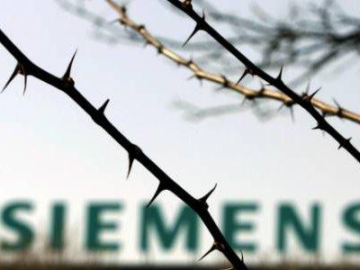 Aπό τα «μαύρα» ταμεία της Siemens...