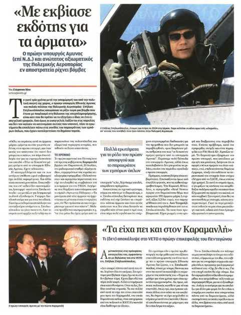 http://olympiada.files.wordpress.com/2010/09/newspapers_get_image-php.jpg?w=481&h=500
