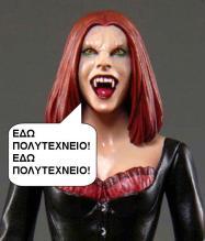 https://olympiada.files.wordpress.com/2010/11/vampire-polytexneio.jpg?w=187&h=300&h=219