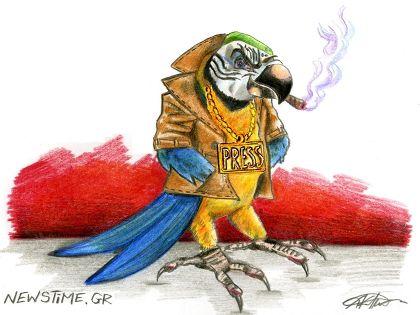 παπαγαλος με πουροpapagalaki-thumb-medium