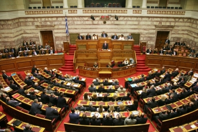 news-greek-economy-fact-finding-committee