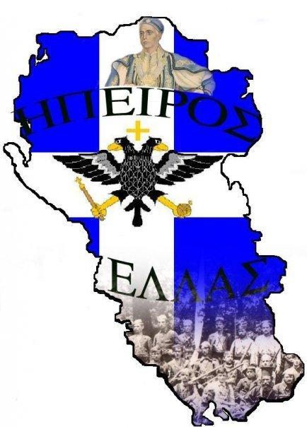 Αποτέλεσμα εικόνας για b. hpeiros