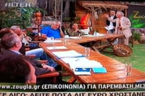 Ανεβλαβής σε Τριανταφυλλόπουλο: Να πα να γ αμ***εις! – Δείτε το βίντεο