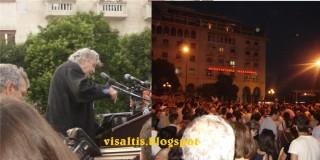 Oι νοσταλγοί του Κεμαλισμού δεν κατόρθωσαν να φιμώσουν την πλατεία