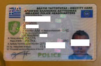 """Το χρονικό της προβοκάτσιας: Η ταυτότητα του ασφαλίτη, οι Βρετανοί πράκτορες, ο Πολωνός της Frontex που τσάκισαν οι πατριώτες, οι """"αντεξουσιαστές στην εξουσία"""" και ο Μόσιαλος που γνώριζε για τον ανασχηματισμό μέρες πριν!"""