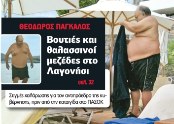 http://olympiada.files.wordpress.com/2011/06/untitled-151.jpg?w=353&h=253