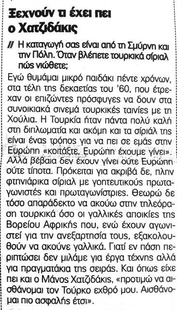 http://olympiada.files.wordpress.com/2011/08/21-8-11-10-36-00-cf80-cebc.jpg