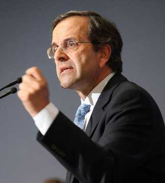 http://olympiada.files.wordpress.com/2011/08/samaras11.jpg?w=323&h=359