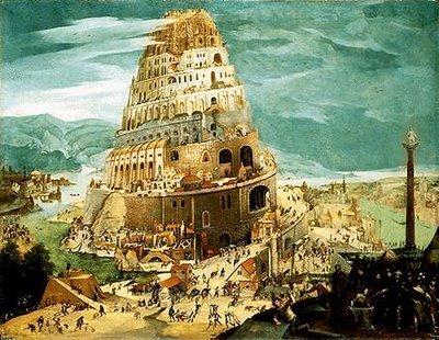 Ο Πύργος της Βαβέλ.