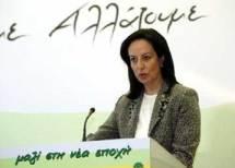 http://olympiada.files.wordpress.com/2011/10/diamantopoulou.jpg?w=215&h=154
