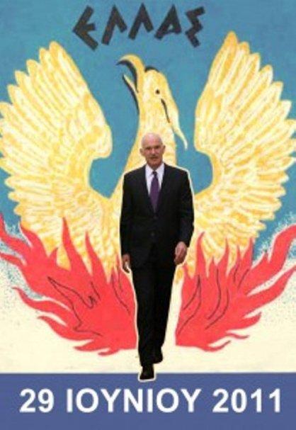http://olympiada.files.wordpress.com/2011/10/securedownload255b3255d.jpg?w=419&h=607