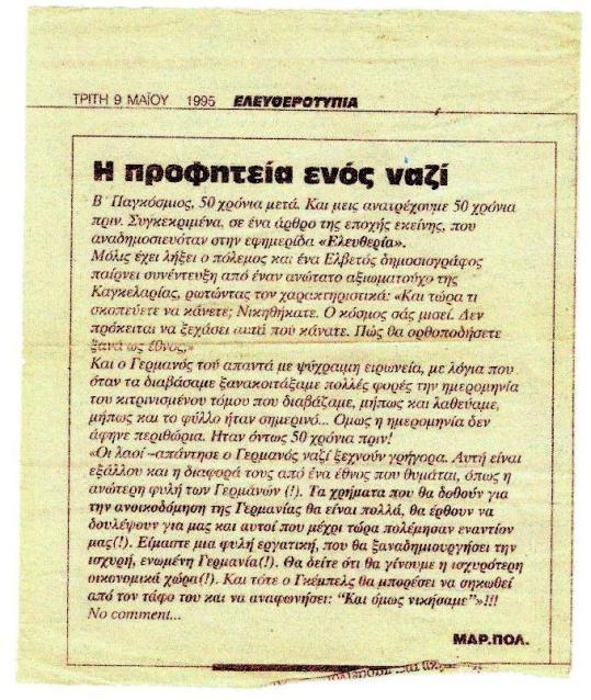 profitia+nazi.jpg