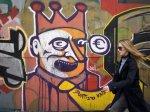 athens graffiti euro joker
