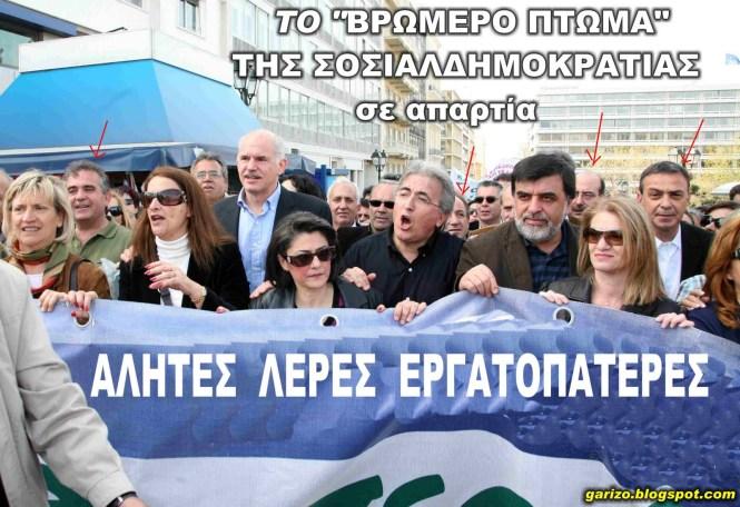 https://olympiada.files.wordpress.com/2012/01/1205939615-17327cea7cea7.jpg?w=300