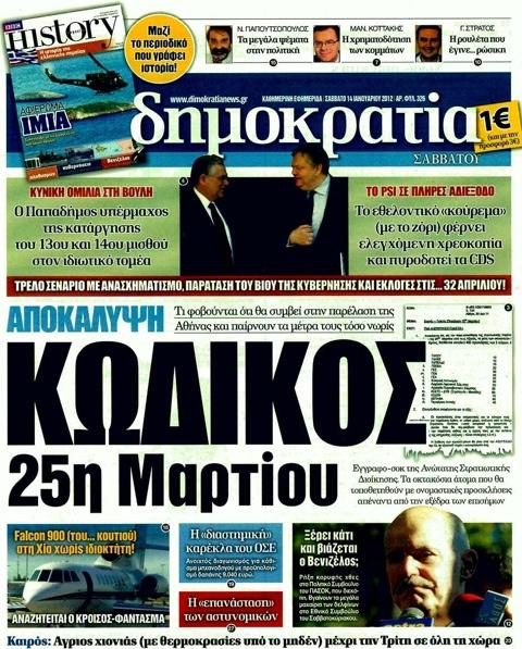 20120114-134911.jpg