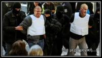 ΣΟΚ ΑΠΟ ΠΡΩΤΟΚΛΑΣΑΤΟ ΣΤΕΛΕΧΟΣ: Ο ΠΑΠΑΝΔΡΕΟΥ ΚΑΙ Ο ΒΕΝΙΖΕΛΟΣ ΠΡΕΠΕΙ ΝΑ ΜΠΟΥΝ ΦΥΛΑΚΗ!!