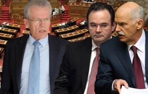 Στη Βουλή πηγαίνει αύριο το πρωί η δικογραφία για την ΕΛΣΤΑΤ!
