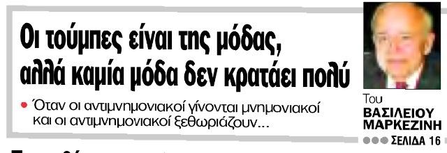 20120211-115107.jpg