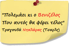 Antidoro-13-01-2012.png