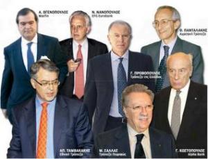 Τρέμουν από το πρωί οι τραπεζίτες για την πολιτική αστάθεια! Βλέπουν να χάνουν μέσα σε λίγες ώρες τους κόπους 20 μηνών!