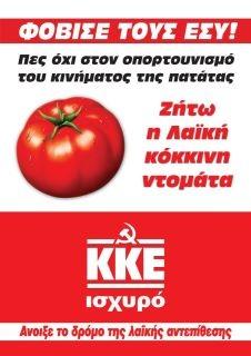 20120303-102003.jpg