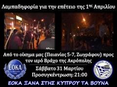 20120331-112416.jpg