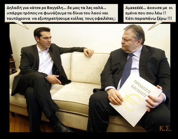 EuroCafenes!!! - Σελίδα 5 20120511-205822