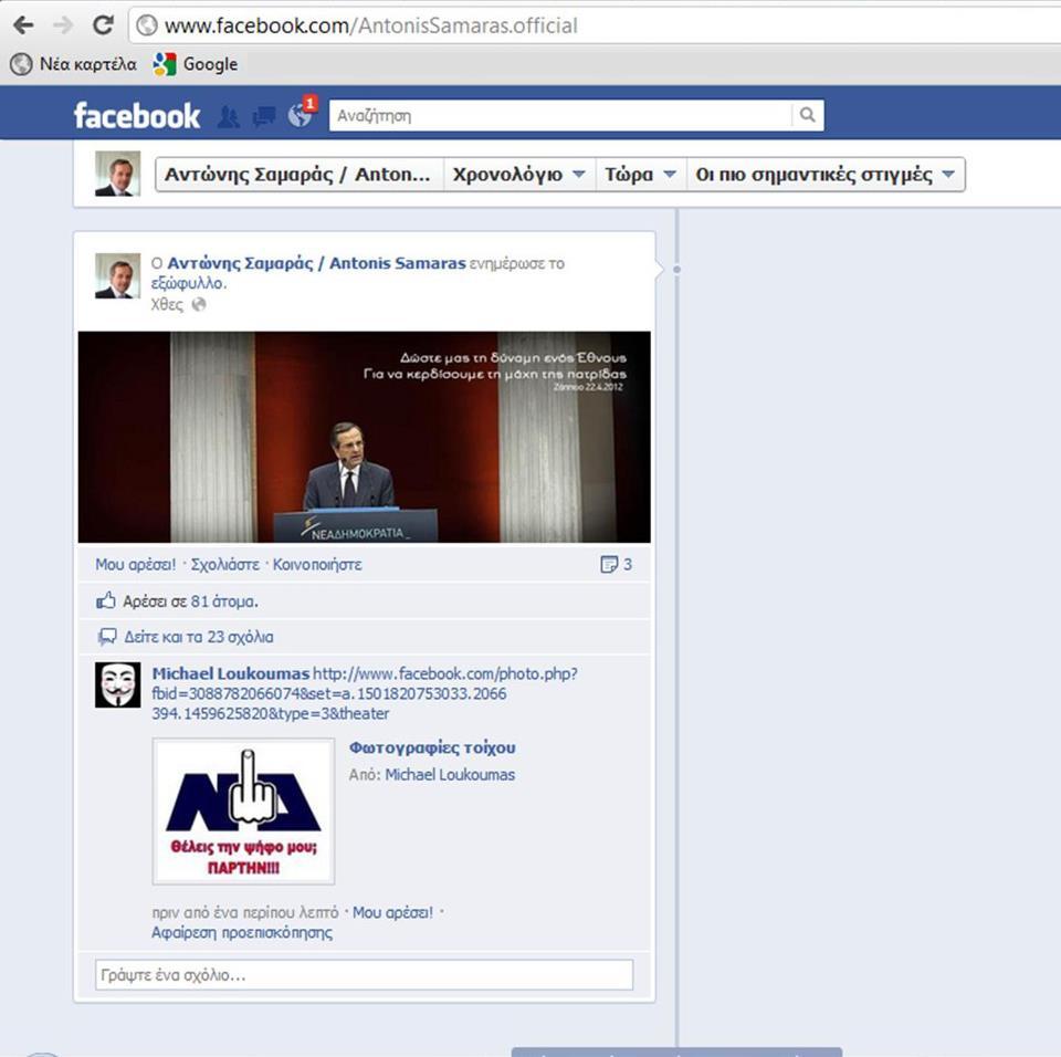 Κορυφαίες ιστοσελίδες γνωριμιών Ουκρανία
