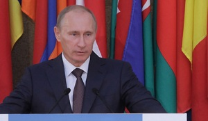 Премьер-министр РФ Владимир Путин принял участие в работе 60-й сессии ЕРБ ВОЗ