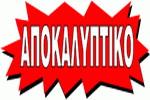 Συκοφάντες όσοι αποκαλούν άθεο τον κύριο Τατσόπουλο. Ο Αλλάχ να τους κάψει.