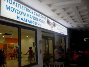 Οι πράκτορες της Άγκυρας και στα Δωδεκάνησα! Φωτογραφίες ΣΟΚ