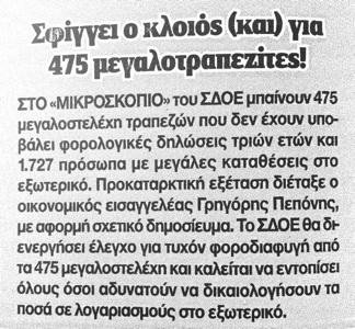 20120822-150727.jpg