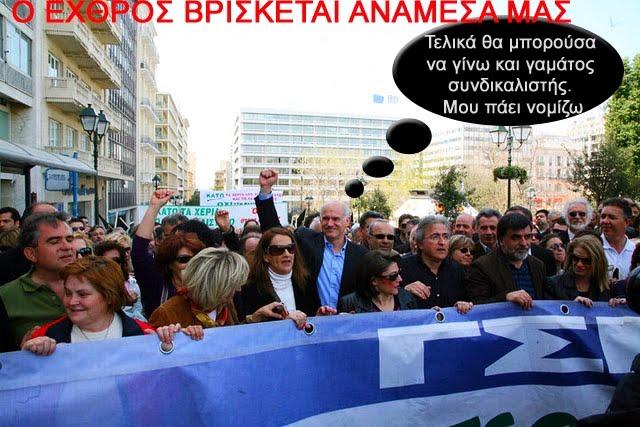 http://olympiada.files.wordpress.com/2012/09/papandreougsee.jpg?w=640&h=427