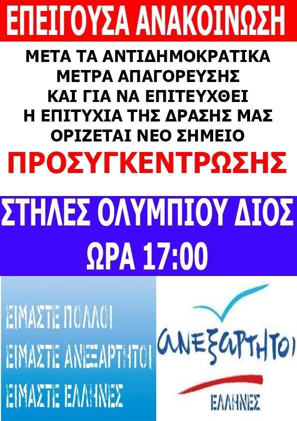 20121009-003808.jpg