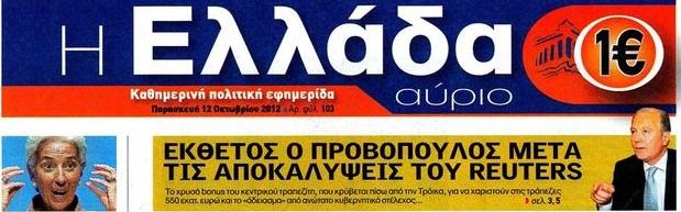 το leeteuk χρονολογείται 2011