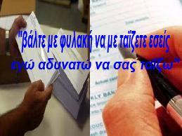 Επιστολή πολίτη από το ακριτικό Σουφλί στο ΥΠΟΙΚ-Τι του απάντησε το υπουργείο!