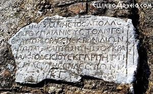 Ελληνική γλώσσα: Ο αμύθητος θησαυρός της ανθρωπόητας.