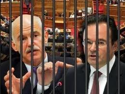 Παναγούλης: Ψήφισαν ΟΧΙ στην εξεταστική για να μην μπουν φυλακή!