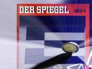 Spiegel-kopste-lefta-apo-to-strato-1-315x236 (1)