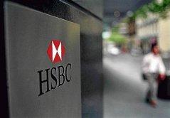 Η HSBC, η τράπεζα της λίστας Λαγκάρντ, καταδικάστηκε με πρόστιμο – μαμούθ για ξέπλυμμα. Και στην Ελλάδα κύριε;