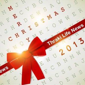 2013 ceb5cf85cf87ceb5cf83 thraki life news