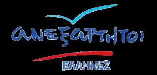 Ανεξάρτητοι Έλληνες logo