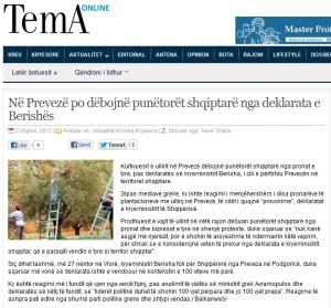 ελαιοπαραγωγοι αλβανια