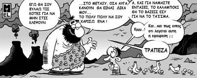nomos-prostasias-trapezon