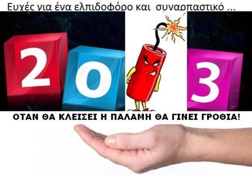20130101-155638.jpg