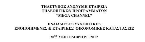 20130108-000635.jpg