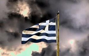L1 Σημαία