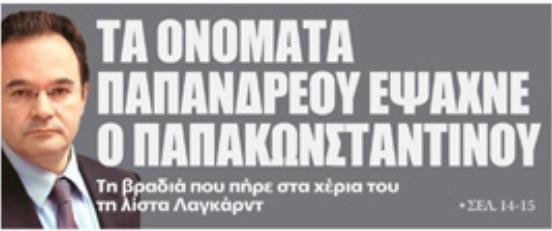 20130216-184023.jpg